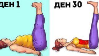 Стопете коремните си мазнини докато си седите вкъщи чрез този метод