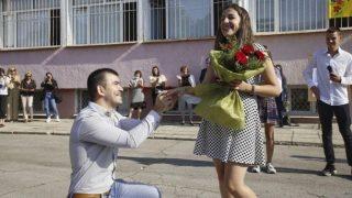 Предложение за брак в София получи Учителка на първия учебен ден